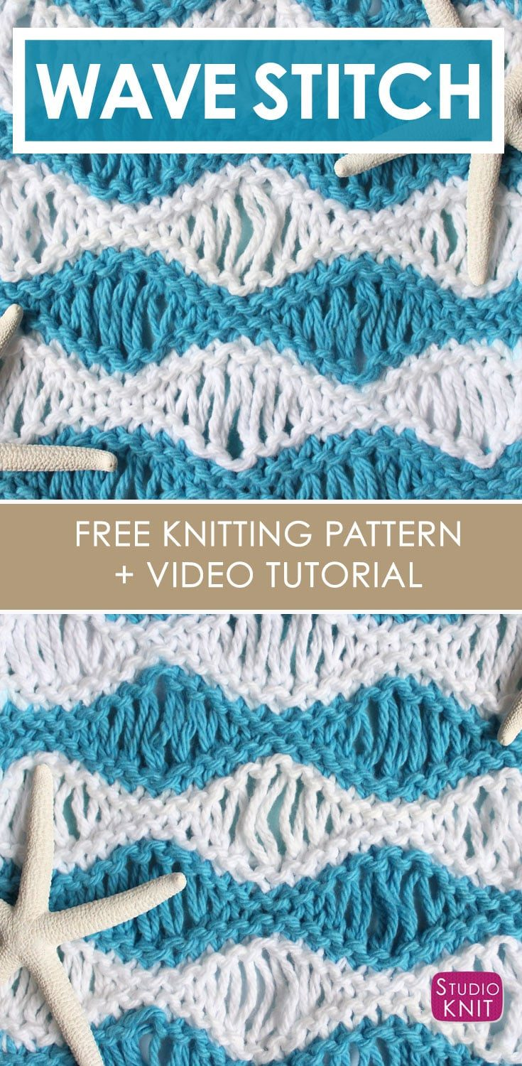 How to Knit the Sea Foam Wave Drop Stitch Free Knitting Pattern + Video Tutorial by Studio Knit #StudioKnit #KnitStitchPattern #FreeKnittingPatterns #wavestitch