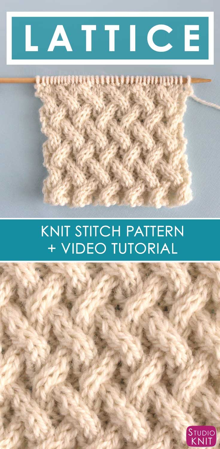 How to Knit the Lattice Cable Stitch Pattern with free knitting pattern and video tutorial by Studio Knit #studioknit #cableknit #howtoknit #knitstitchpattern