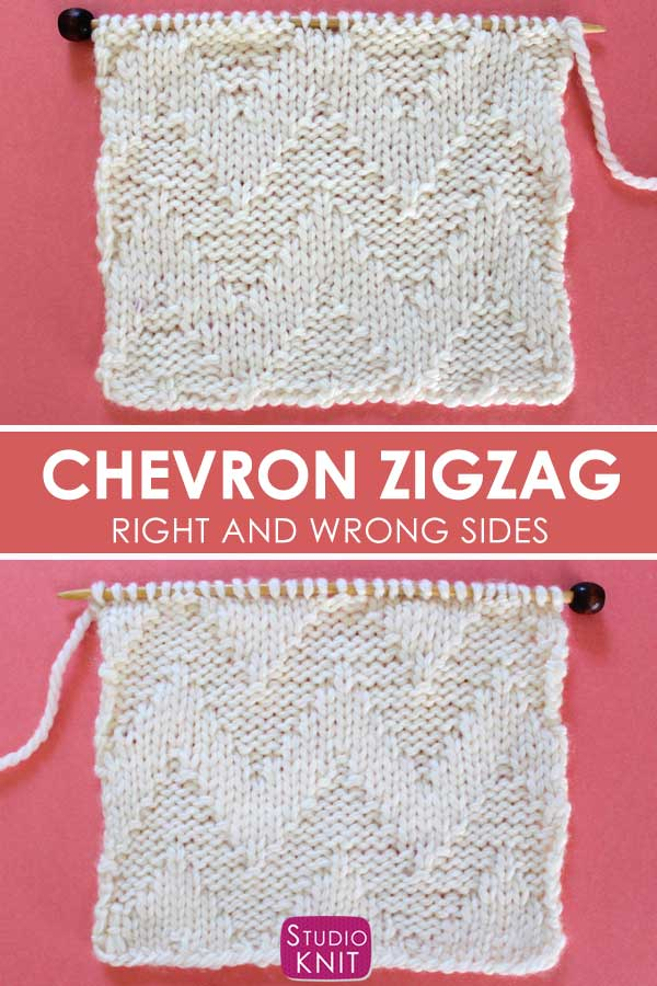 Horizontal Chevron Zigzag Knitting Pattern Right and Wrong Sides of Swatch