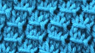 Star Knit Stitch Pattern brioche texture in blue color yarn.